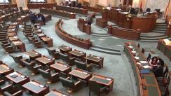 Ședința în plen a Senatului României din 28 noiembrie 2013