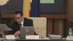 Ședința Guvernului României din 18 decembrie 2013 (imagini protocolare)