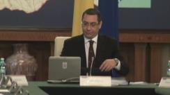 Ședința Guvernului României din 15 ianuarie 2014 (imagini protocolare)