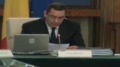 Ședința Guvernului României din 22 ianuarie 2014 (imagini protocolare)