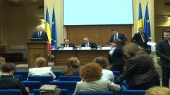 """Conferința organizată de BNR cu tema """"Provocări pentru activitatea juridică în contextul noului regim prudențial pentru instituțiile de credit"""""""