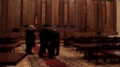 Ședința Parlamentului Republicii Moldova - 11.02.2010