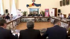 Ședința Consiliului Local Iași din 26 iunie 2014