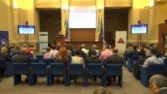 """Deschiderea conferinței internaționale """"Strategica 2014"""""""
