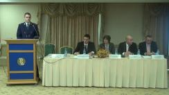 """Conferința organizată de Inspectoratul General al Poliției Române de lansare a proiectului """"Combaterea criminalității economice transfrontaliere la viitoarea frontieră Schengen"""""""