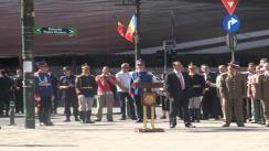 Ceremonie publică dedicată Zilei Drapelului Național