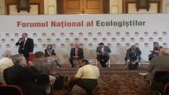 Forumul Ecologiștilor PSD organizat de Partidul Social Democrat