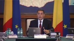 Ședința Guvernului României din 29 octombrie 2014 (imagini protocolare)