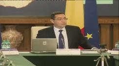 Ședința Guvernului României din 4 noiembrie 2014 (imagini protocolare)
