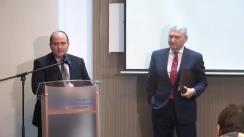 """Conferință de presă organizată de Autoritatea de Supraveghere Financiară cu tema """"Bilanțul Autorității de Supraveghere Financiară în semestrul II 2014 și prezentarea strategiei ASF pentru anul 2015"""""""