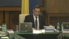 Ședința Guvernului României din 12 decembrie 2014 (imagini protocolare)