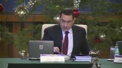 Ședința Guvernului României din 29 decembrie 2014 (imagini protocolare)