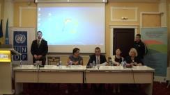 """Lansarea proiectului """"Integrarea priorităților de conservare a biodiversității în politicile de planificare teritorială și practicile de utilizare a terenurilor din Moldova"""""""