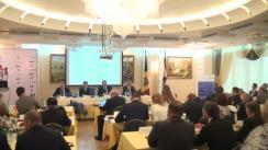 """Conferința internațională """"Raporturile Curții Constituționale cu celelalte autorități publice"""", dedicată celei de-a 20-a aniversări a Curții Constituționale a Republicii Moldova"""
