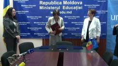 Semnarea Memorandumului dintre UNICEF și Ministerul Educației cu ocazia măririi cu 30% a numărului de copii cu dizabilități în școli până în 2017
