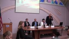 "Prelegerea ambasadorului SUA în Republica Moldova, James Pettit, cu tema ""Moldova and the United States: How Trials and Tribulations Shape a New Democracy"""