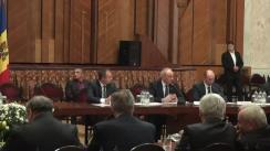 """Forum Public pentru lansarea dialogului cu privire la semnarea Pactului Social """"Pentru Moldova"""""""