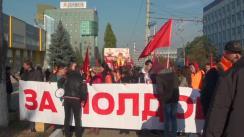 """Marșul de protest organizat de Partidul Socialiștilor din Republica Moldova sub lozincele """"Jos Alianța! Miliardele înapoi! Hoții la dubă!"""""""
