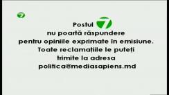 """Emisiunea """"Politica"""" cu Natalia Morari. Invitați: Oazu Nantoi, Arcadie Barbăroșie, Corneliu Ciurea, Alexei Tulbure și Vladimir Soloviev"""