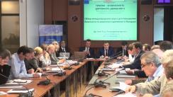 Reuniunea de nivel înalt în problema siguranței rutiere cu participarea miniștrilor Republicii Moldova și a experților Misiunii Uniunii Europene de Consiliere în Politici Publice