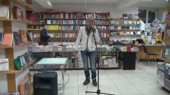 """Lansarea cărții """"Masoneria Explicată Profanilor"""", de istoricul Antoniu Martin"""