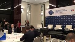 Forumul anual de Dezbateri pe Integrarea Europeană a Republicii Moldova, organizat de Asociația pentru Politică Externă (APE), Friedrich-Ebert-Stiftung (FES), în parteneriat cu Ministerul Afacerilor Externe și Integrării Europene (MAEIE)