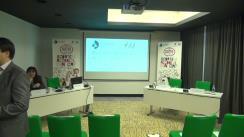 Eveniment organizat de Asociația Spirits România împreună cu Autoritatea Națională pentru Protecția Consumatorilor privind impactul alcoolului asupra sănătății copiilor