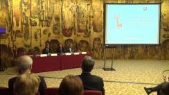 """Conferința cu tema """"Adoptarea monedei Euro în România: provocări și perspective"""", organizată de Institutul European din România"""