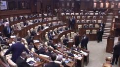 Ședința Parlamentului Republicii Moldova din 10 decembrie 2015