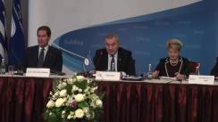 Declarație de presă de la finalul celei de-a 33-a reuniune a miniștrilor afacerilor externe ai Organizației Cooperării Economice a Mării Negre (OCEMN)