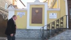 Deputații PSRM, Igor Dodon, Vasile Bolea și Adrian Lebedinschii depun o sesizare la Curtea Constituțională