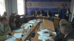 Ședința ANRE de examinare și aprobare a proiectelor Regulamentului cu privire la serviciul public de alimentare cu apă și de canalizare și a Metodologiei de determinare, aprobare și aplicare a tarifelor la serviciile auxiliare furnizate de către operatori