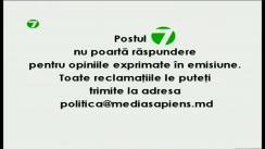 "Emisiunea ""Politica"" cu Natalia Morari. Invitat: Maia Sandu"