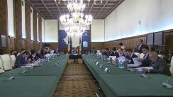 Ședința Guvernului României din 6 ianuarie 2016 (imagini protocolare)