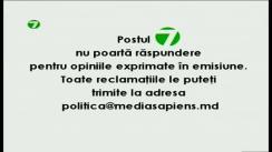 "Emisiunea ""Politica"" cu Natalia Morari. Invitați: Igor Dodon, Alexandru Slusari, Grigore Cobzac, Oazu Nantoi"