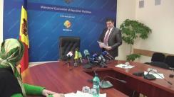 Anunțarea priorităților de activitate a Ministerului Economiei pentru următoarele 100 de zile