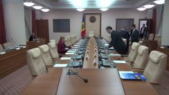 Ședința comisiei pentru integrare europeană din 2 februarie 2016