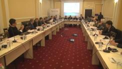 """Dezbaterea organizată de Expert-Grup și Expert Forum cu tema """"Extinderea gazoductului Iași-Ungheni spre Chișinău: Cât e de necesară, cum poate fi făcută și când. Cum va reacționa Gazprom"""""""