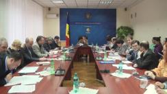 Ședința Grupului de lucru pentru reglementarea activității de întreprinzător din 10 februarie 2016