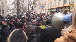 Protestul Partidului Nostru de susținere a eliberării grupului Petrenco la Judecătoria Rîșcani