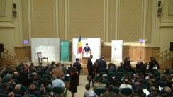 """Dezbaterea publică """"Dialog pentru România. Primăvara politică a societății civile"""" organizată de Mișcarea civică Inițiativa România"""