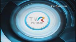 """Emisiunea """"Punctul pe AZi"""". Invitat - Iurie Ciocan. Retransmisiune TVR Moldova"""