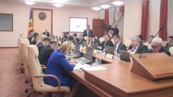 Ședința Comisiei Guvernamentale pentru Integrare Europeană din 17 februarie 2016 (imagini protocolare)