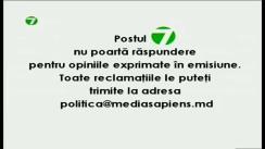 "Emisiunea ""Politica"" cu Natalia Morari. Invitați: Dumitru Diacov, Vadim Pistrinciuc, Corneliu Ciurea"
