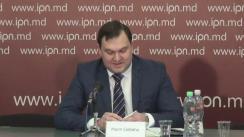 """Conferința de presă cu tema """"Investiții de 60 milioane Euro în Zona Economică Liberă Bălți pentru anul 2016"""""""