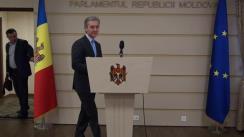 Declarațiile lui Iurie Leancă în timpul ședinței Parlamentului Republicii Moldova din 4 martie 2016