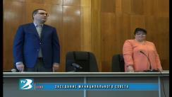 Ședința Consiliului Municipal Bălți din 11 martie 2016