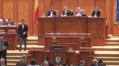 Ședința comună a Senatului și Camerei Deputaților României din 23 martie 2016