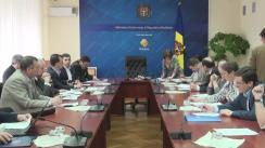 Ședința Grupului de lucru pentru reglementarea activității de întreprinzător din 23 martie 2016