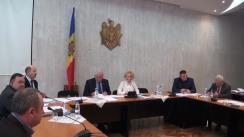 Ședința Comisiei administrație publică și dezvoltare regională, mediu și schimbări climatice din 23 martie 2016